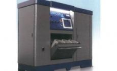 Bauer Kompressoren continues to be a preferred compressor supplier